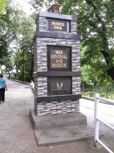The Garhwal Regiment Museum