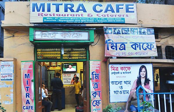 food shops in kolkata